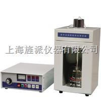 JP92-IID溫控型台式超聲波細胞粉碎機