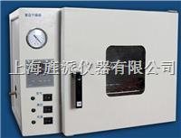 DZF-6020真空幹燥箱 DZF-6020真空幹燥箱參數 廠家 報價 DZF-6020