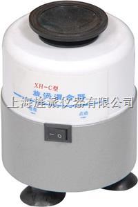 XH-C漩渦混合器廠家報價