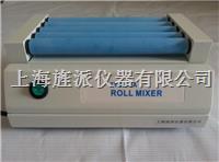 北京上海TYMR-ZA血液混勻器 TYMR-ZA