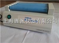 北京上海TYMR-ZA血液混勻器