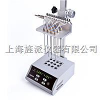 幹式氮吹儀 JP200-12/24