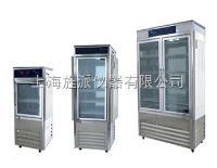 SPX-350  智能生化培养箱