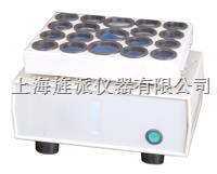上海醫用TYDZ-II型粉劑溶解器