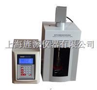 上海液晶屏超声波破碎仪裂解器