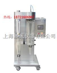 实验室喷雾干燥机说明书,实验室喷雾干燥机安装指导