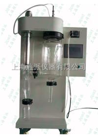 Jipads-2000ML  無錫微型實驗室溶劑噴霧幹燥機,價格,廠家,微型實驗室溶劑噴霧幹燥機