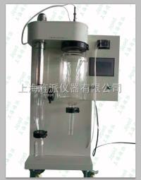 Jipads-2000ML  壓力噴霧幹燥機
