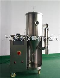 有機溶劑低溫噴霧幹燥機