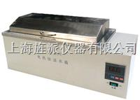 HH-420L數顯三用恒溫水箱