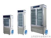 上海恒溫恒濕培養箱,寧波恒溫恒濕培養箱