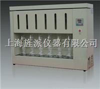 6聯索氏提取器廠家 JPSXT-06