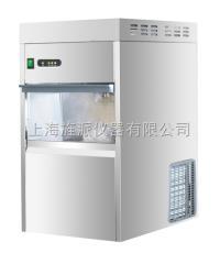 FMB-200  成都雪花制冰机,智能实验室碎冰机价格