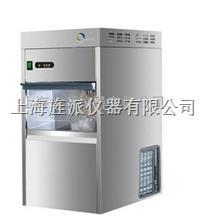 廣州Mini-20雪花製冰機