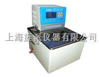 GX-3005高温循环器厂家 GX-3005