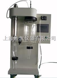 2L小型实验室喷雾干燥机