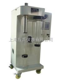 Jipads-2000ML  實驗室小型噴霧幹燥機,上海小型噴霧幹燥機廠家