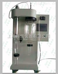 Jipads-2000ML  實驗室小型噴霧式幹燥機