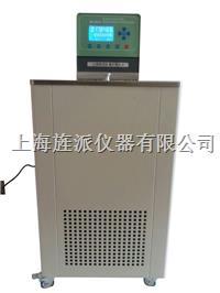 低溫恒溫循環浴槽 JPGDH-0506