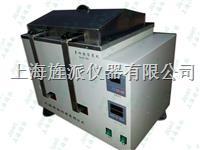 Jipads-10D智能血液溶漿機 Jipads-10D