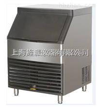 30KG  30KG方塊製冰機|30公斤方塊製冰機|30KG方塊製冰機廠家