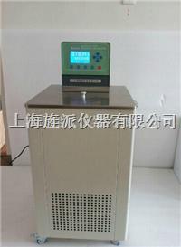 低溫冷卻液循環機 JPDL-1005