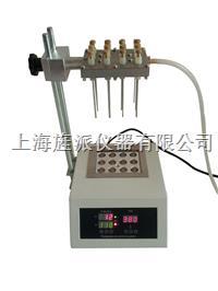 上海幹式氮吹儀