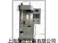 广西实验室小型喷雾干燥机厂家