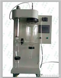 广西实验室小型喷雾干燥机