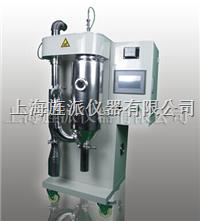 實驗型噴霧幹燥機多少錢 Jipads-2000ML