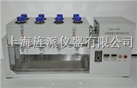 全自動液液相萃取儀 Jipads-4XB