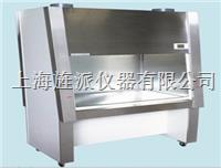 BHC-1300A2生物潔淨安全櫃(30%外排70%內循環) BHC-1300A2
