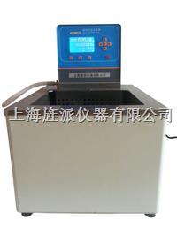 GX-2005高温循环器 GX-2005