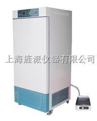 250L恒温恒湿培养箱