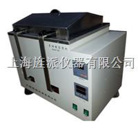 上饒市血液振蕩溶漿機 Jipads-4D