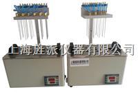 24管水浴氮吹儀促銷價 Jipads-24S