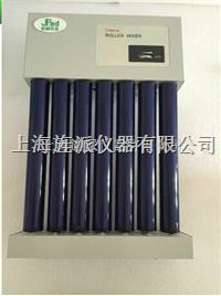 广东惠州七滚数显血液混匀器 TYMR-IIIA