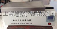 HH420-2B液晶屏精密三用恒温水箱 HH420-2B