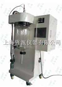 北京實驗室噴霧幹燥機 Jipads-2000ML