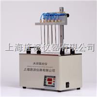 Jipads-24S純化12氮吹儀,農殘24氮吹儀 Jipads-24S