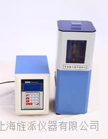 非接触式超声波细胞破碎仪 Jipad-2000