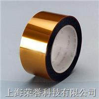 3M膠帶-3M5433高溫遮蔽膠帶