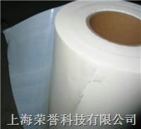 無鹵阻燃熱熔膠膜