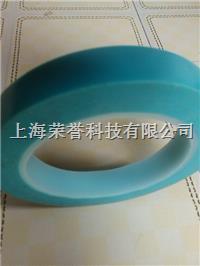 **替代3m4737 德莎4174汽車烤漆精細分色PVC膠帶