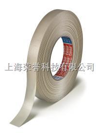 德莎(TESA)4432耐高溫印刷噴砂遮蔽皺紋紙膠帶