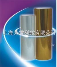 太陽能電池膠帶