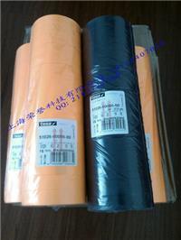 tesa51026徳莎51026PET絨布線束膠帶代理直供 tesa51026