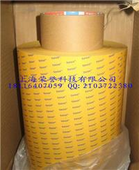 tesa4972徳莎4972PET雙麵膠帶代理直供 tesa4972