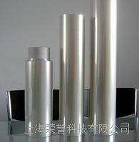 NITTO日東RP301鏡片表麵保護膜代理直供 NITTORP301