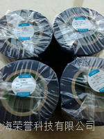 NITTO日東N-380印刷電路板用遮蔽膠帶代理直供 NITTON-380
